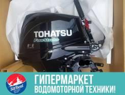 4-тактный лодочный мотор Tohatsu MFS9.9E