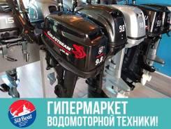 Мотор лодочный golfstream Т9.8 BML/S
