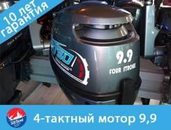 4х-тактный лодочный мотор Mikatsu MF9.9FHS
