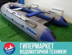 Лодка пвх Stormline AIR Jet PRO 400