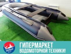 Лодка пвх Stormline AIR Hector 400