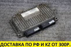 Блок управления акпп Renault Megane 2 F4R контрактный