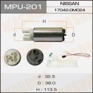 Бензонасос MPU-201 Masuma (с фильтром MPU-001)