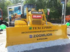 Zoomlion ZD160S-3, 2020