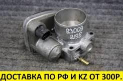Заслонка дроссельная Renault Megane 2 F4R 2.0 контрактная