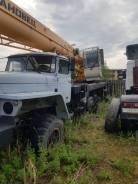 Ивановец КС-45717-1Р, 2012