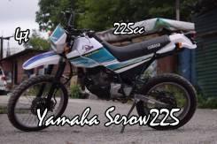Yamaha XT 225, 1997