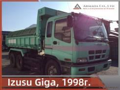 Isuzu Giga, 1998