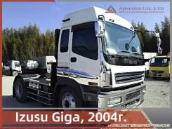 Izusu Giga, 2004