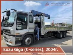 Isuzu Giga, 2004