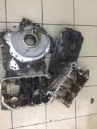 Масляный поддон верхний Audi Q5 3.2L