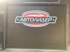 Установка автосигнализаций
