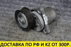 Натяжитель ремня Mazda / Ford L3/LF/L8/GZ контрактный