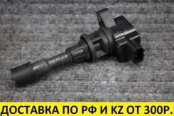 Контрактная катушка зажигания Mazda L3 / L8 / LF LFB6-18-100