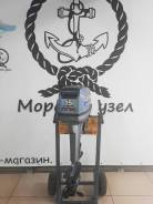 Лодочный мотор Sea-Pro T 15S бу