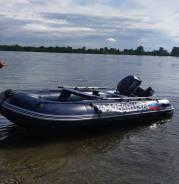 Лодка гладиатор, мотор ямаха, прицеп.
