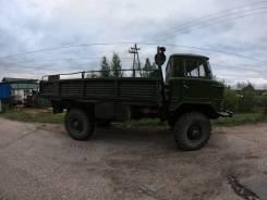 ГАЗ 66-02, 1985