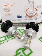 Лампы H4 светодиодные LED SVS