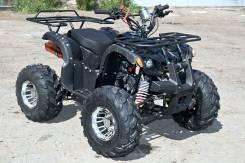 ATV-Bot 125, 2021