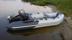 Продам лодку ПВХ с мотором 9.9