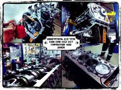 Двигатель 2.0 tfsi Audi VW Skoda Акция 400 Дней