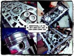 Двигатель 1.8 TSI Audi VW Skoda Акция 400 Дней