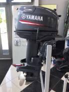 Yamaha 25