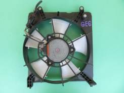 Вентилятор охлаждения радиатора Honda Fit/Jazz GE6/GE8, L13A/L15A