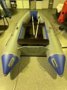 Лодка надувная ПВХ Roger Hunter 3000