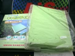 Фильтр салонный Union (DCC3005) Япония=Honda 08R79-S7S-000A,