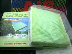 Фильтр салонный Union (AC-902E) Япония=Subaru 72880-FE000, X7288-FE000
