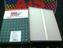 Фильтр салонный BIG Filter GB-9833 = ВАЗ 2111-8122020,