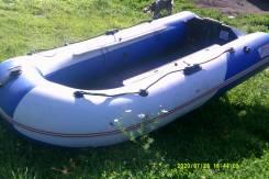 Продам ямаха 5лс +лодку пвх стелс275 отс