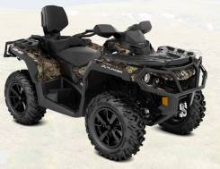 BRP Can-Am Outlander Max 650 XT, 2020