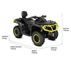 BRP Can-Am Outlander Max 1000R XT-P, 2020