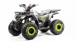 Motoland ATV 125 WILD, 2020