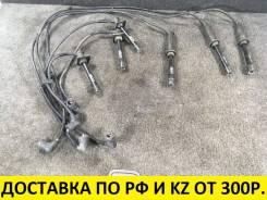 Контрактные высоковольтные провода Mazda Millenia TAFP KF J1902