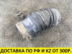 Контрактный патрубок воздухозаборника Mazda L3VE J1904