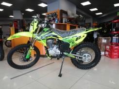 Motoland XR 250 Lite, 2021