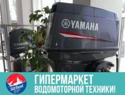 Лодочный мотор Yamaha 90Aetol 90 л. с. двухтактный