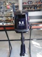 NS Marine NM 9.8 B S