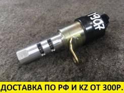 Клапан vvt-i Mazda/Ford/Volvo (OEM L30914420A) контрактный