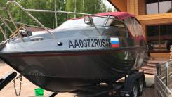 Катер Вигор 620 L