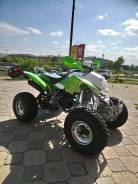 Motoland ATV 250 DAKAR, 2021