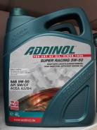 Моторное масло Addinol Super Racing 5W-50 4л