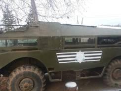 "АТМ-1 ""ИНГУЛ"", 1992"