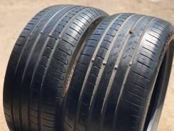 Pirelli Cinturato P7, 255/40R18