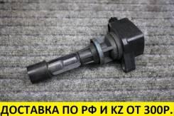 Катушка зажигания Mazda LF2L18100 контрактная, оригинал
