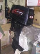 Лодочный мотор zongshen 18