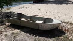 """Алюминиевая лодка """"Малютка2"""""""